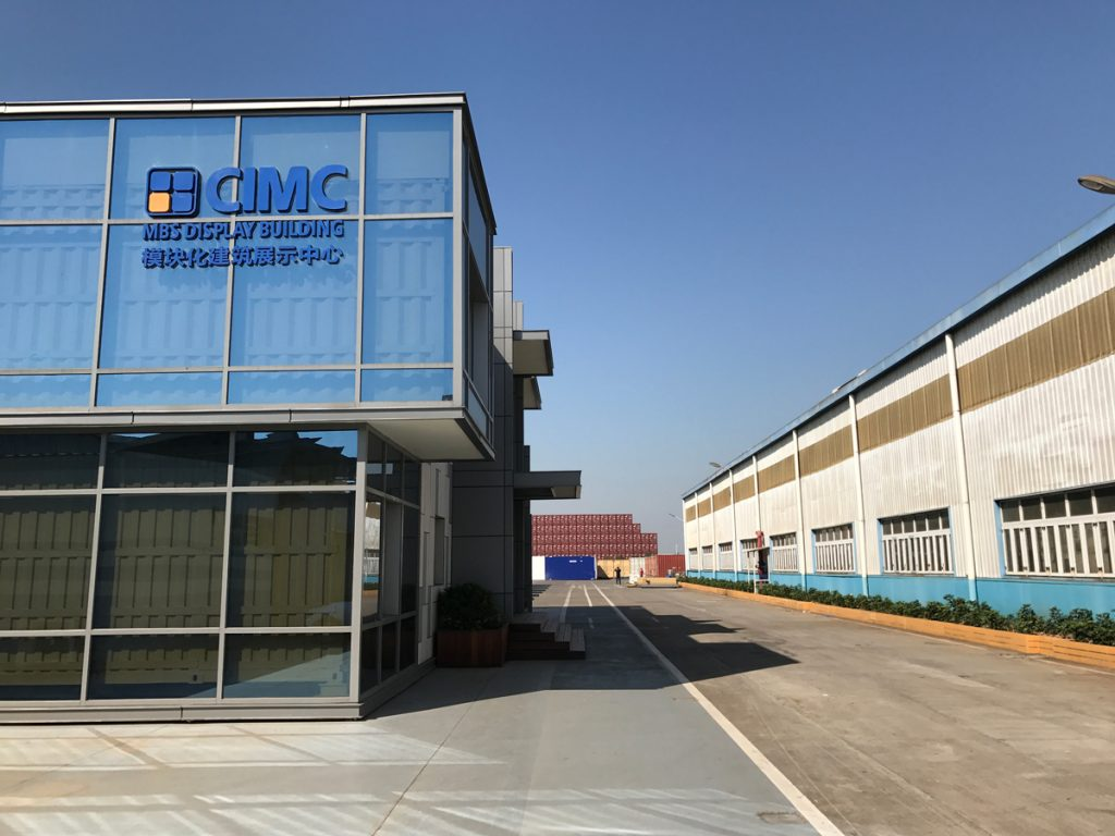 Service offer: CIMC MBS takes full responsibility for all modules delivered to site.